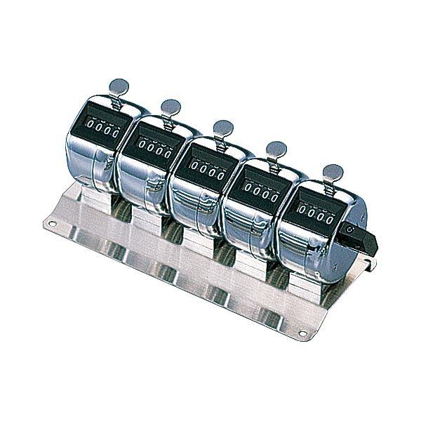 ◇ライオン事務器 数取器 4桁5連No.130 1個※他の商品と同梱不可
