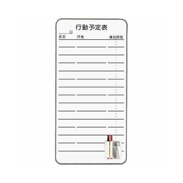 ◇ライオン事務器 スチールコンタクトボード 行動予定表 345×695mm CT-4K 1枚※他の商品と同梱不可