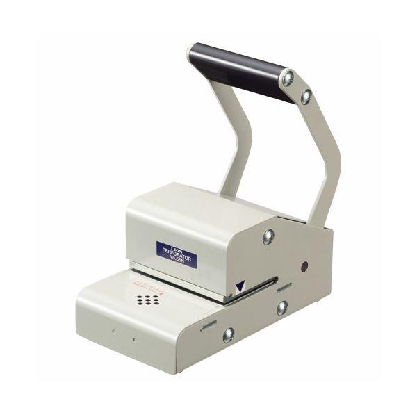 ◇ライオン事務器 小型証券抹消機ペイド(PAID) No.55N 1台※他の商品と同梱不可