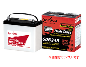 [GHC-34 B17L] GS YUASA 지에스유아사밧테리 GLAN CRUISE 그란크루즈하이크라스 충전 제어차에 최적!