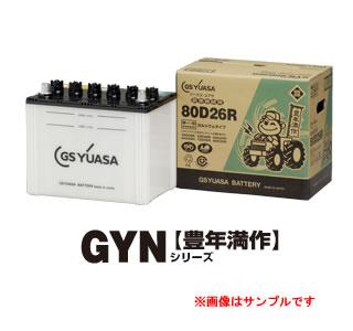 GYN-95D31L GS YUASA ジーエスユアサバッテリー 農業機械専用 【豊年満作 【NFR店】
