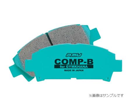 projectμ プロジェクトミュー ブレーキパット COMP-B for GYMKHANA フロント F510 【NF店】