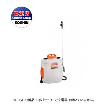 工進 コーシン 背負式充電噴霧器(バッテリー無) 7L SLS-7N