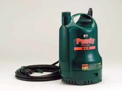 工進 コーシン 清水用水中ポンプ ポンディ 口径25mm 150W 50Hz用 SM-525
