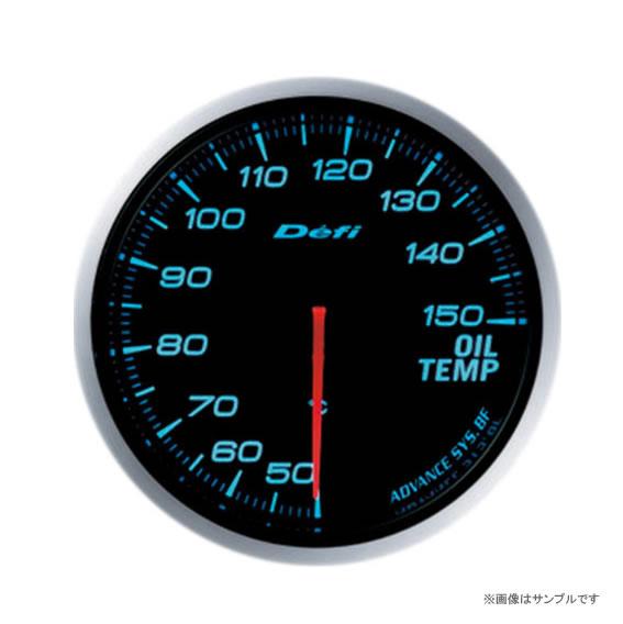 Defi デフィ ADVANCE BF 油温計 ブルー DF10403 【NF店】