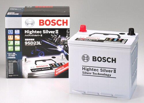 BOSCH ボッシュ 【ハイテックシルバーIIバッテリー】HTSS-95D23L 【NFR店】