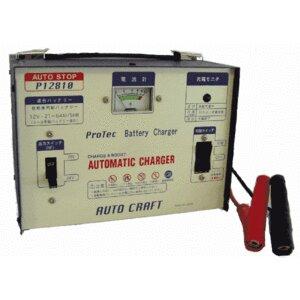 12V-8A P12810 アルプス計器 充電器関連