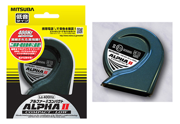 送料込 ミツバサンコーワ ホーン アルファー2コンパクト 激安特価品 シングルLo グリーン 400Hz HOS-04GL NFR店