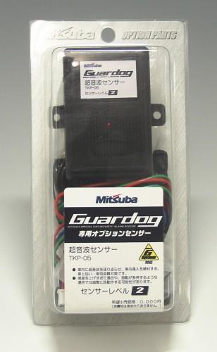 ミツバサンコーワ カーセキュリティ ガードッグ用オプション 超音波センサー TKP-05 【NFR店】