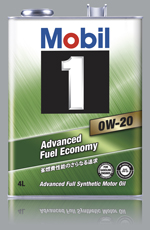 Mobil1 モービル1 エンジンオイル 0W20 SN 4L 6缶(1ケース)
