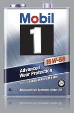 Mobil1 モービル1 エンジンオイル 15W50 SN 4L 6缶(1ケース)