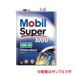Mobil モービル SP1000 10W30SN 4L 6缶(1ケース) 【NFR店】