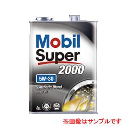 Mobil モービル SP2000 5W30 SN 4L 6缶(1ケース) 【NFR店】
