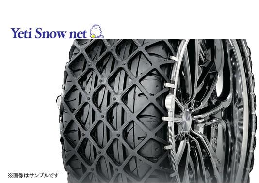 <予約順 お早めに!>Yeti イエティ Snow net タイヤチェーン TOYOTA タウンエース LD 型式YR21G系 品番1299WD 【NF店】