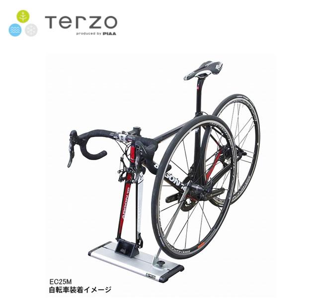 PIAA TERZO 車内サイクルキャリア 1台積載 EC25M 【NFR店】
