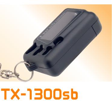 VISION TX-1300(1310 S/1330 B) 용 pager 케이스(블랙) TX-1300 SB