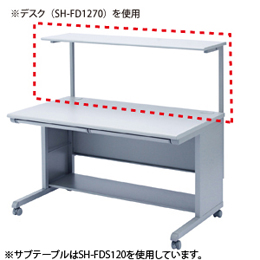 ☆サンワサプライ デスク サブテーブル SH-FDS100