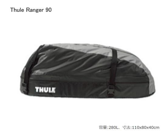 Thule スーリー キャリア ルーフボックス RANGER90 6011 【NFR店】