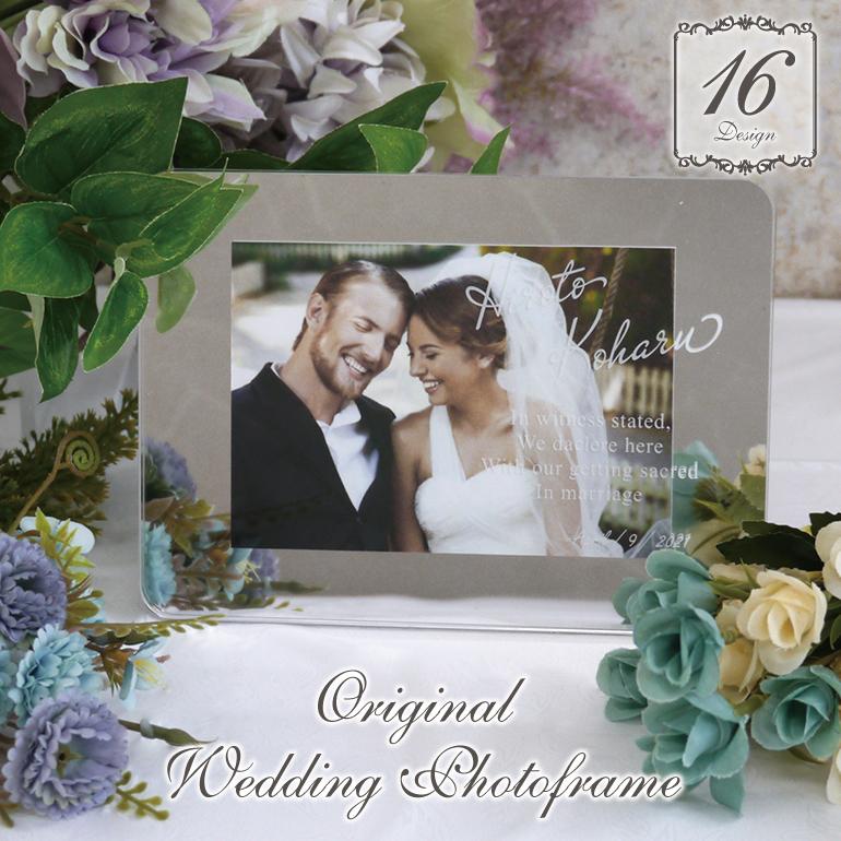 二人の幸せの瞬間をいつまでも 大幅値下げランキング 結婚式のウェルカムスペースにも最適です 結婚証明書 両親への贈り物 ウエディングフォトフレーム シルバーミラー 結婚 写真立て フォトフレーム 名入れ リュクス ウェルカムスペース 鏡 贈り物 結婚記念 かわいい おしゃれ アウトレット☆送料無料 内祝い お祝い