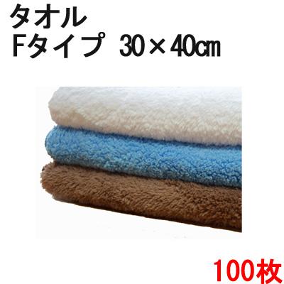 【100枚セット】 ミニタオル マイクロファイバータオル 30×40cm 「ふわふわタイプ」