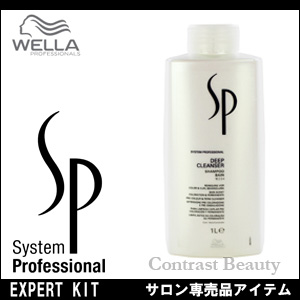 Wella SP deep cleanser shampoo 1000 ml