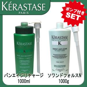 Kerastase 业务大小设置 RE バンエイジリチャージ 1000 毫升带泵及泵 fs3gm 与 ソワンドフォルス N 1000 g RE 2 点