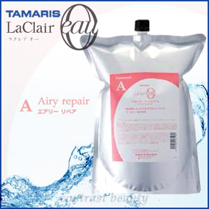 Tamaris racleaau airy repair treatment A 2000 g (for refill replacement refill type) TAMARIS La Clair eau...