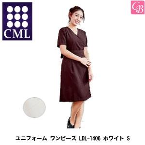 【5500円で送料無料】CML ユニフォーム ワンピース LDL-1406 ホワイト S《サロン エステ ユニフォーム 制服》