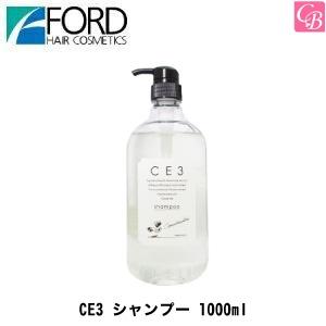 【5500円で送料無料】【x5個】フォード CE3 シャンプー 1000ml 《サロン専売品 美容室 シャンプー 美容室専売 サロン shampoo ノンシリコン》