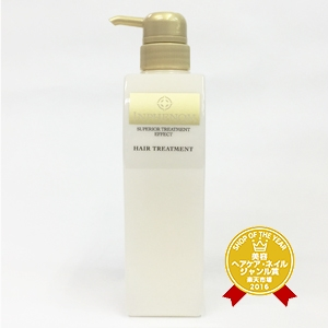 Milbon インフェノム treatment 500 ml-only container fs3gm
