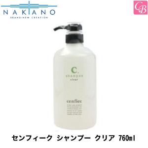 【100円クーポン】【x5個】ナカノ センフィーク シャンプー クリア 760ml 《shampoo》