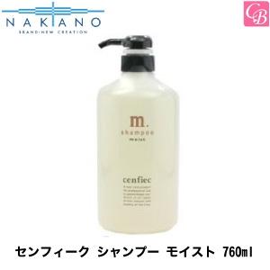 【100円クーポン】【x5個】ナカノ センフィーク シャンプー モイスト 760ml 《shampoo》