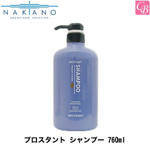 【100円クーポン】【x5個】ナカノ プロスタント シャンプー 760ml 《shampoo》