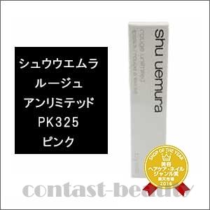 Adjuvant sealed moisture-based 13ml×3 books