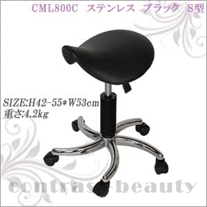 【最大600円クーポン】【送料無料】CML スツール【送料無料】CML800C ステンレス ブラック S型《美容室 美容院 業務用 サロン チェア 椅子》