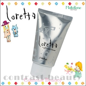 Morutobene BASE CARE LINE Loretta night care cream 120 g