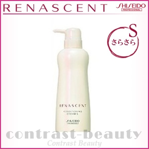 Shiseido Shiseido Rinascente conditioning cream S ( murmuring ) 400 g fs3gm RENASCENT