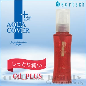 Datek Aqua cover oil PLUS 100 ml...