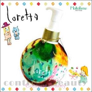 Morutobene Loretta ウェーブジュレ 250 ml wave jure fs3gm
