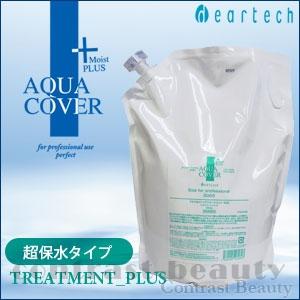 (Moist) アジュパン washing powder 500 inclusion fs3gm
