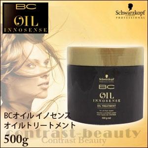 Shiseido Shiseido professional アデノバイタル scalp essence 480 ml refill refill