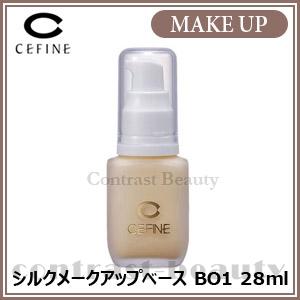 セフィーヌシルクメークアップベース BO1 28 ml << CEFINE >> 02P06May15