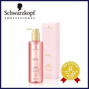 Schwarzkopf BC photoaging rose oil serum 200 ml containers