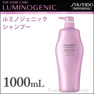 Shampoo 1000 ml LUMINOGENIC SHISEIDO, Shiseido Shiseido ルミノジェニック