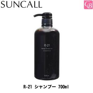 【100円クーポン】【送料無料】【x5個】サンコール R-21 シャンプー 700ml ポンプ suncall 《サンコール R21 shampoo》