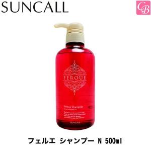 【100円クーポン】【x5個】サンコール フェルエ シャンプー N 500ml《サンコール シャンプー shampoo》