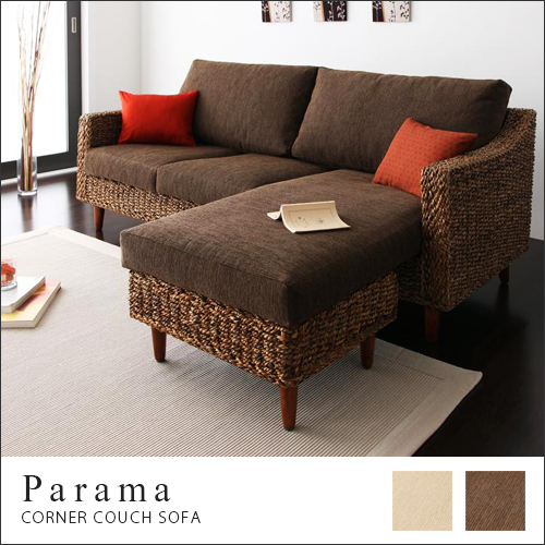 Co Chi Corner Sofa Natural Brown Sofa Sofa Fabric Low Sofa Low