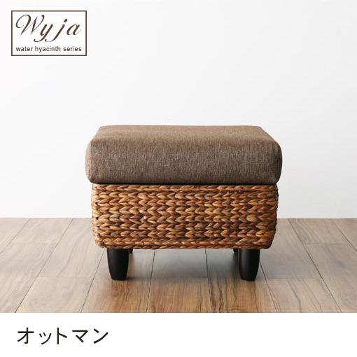 優れた品質 オットマン/ソファ シンプル ソファー アームチェア 椅子 ソファチェア いす チェア シンプル ソファチェア 足載せ台 クッション付き 足載せ台, 蛍光灯屋 丸徳:102910b1 --- jf-belver.pt