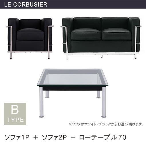 リビング3点セット[テーブル(幅70cm)+1人掛けソファ+2人掛けソファ]/ソファ ソファー テーブル ローテーブル センターテーブル コーヒーテーブル リビングテーブル