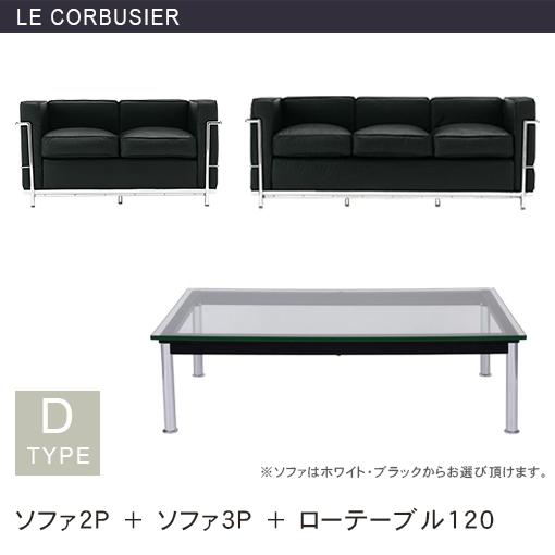 リビング3点セット[テーブル(幅120cm)+2人掛けソファ+3人掛けソファ]/ソファ ソファー テーブル ローテーブル センターテーブル コーヒーテーブル リビングテーブル
